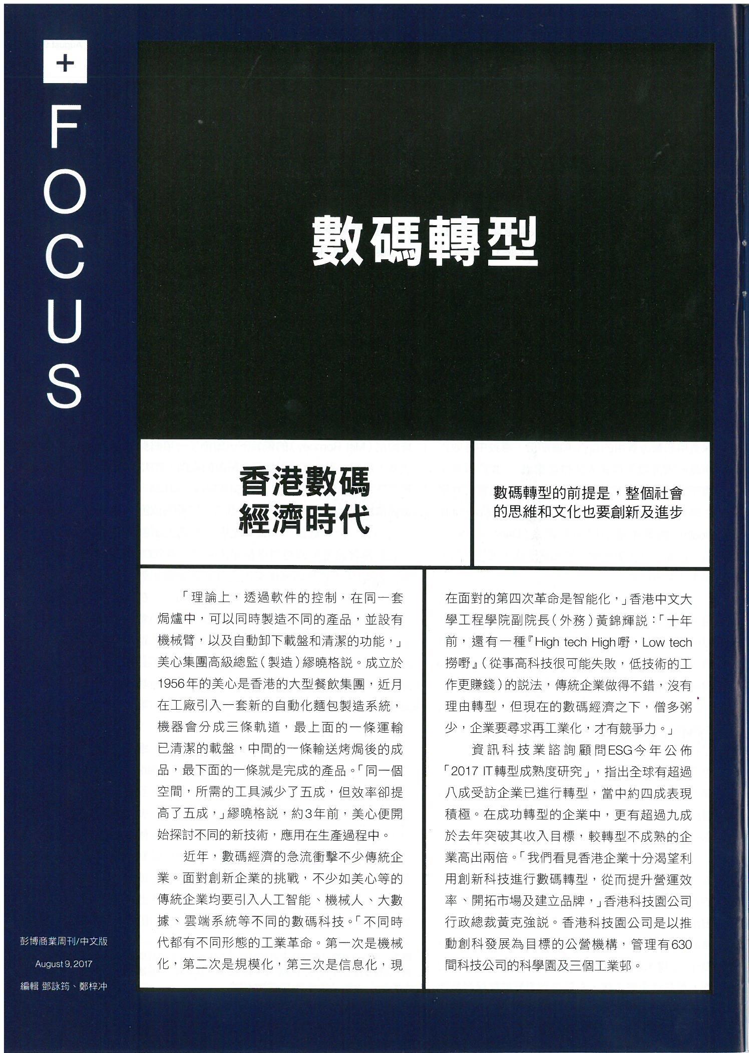 Bloomberg P1